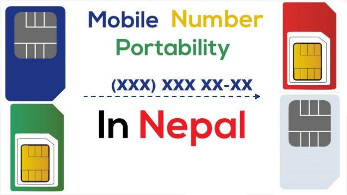 MNP Service Status In Nepal