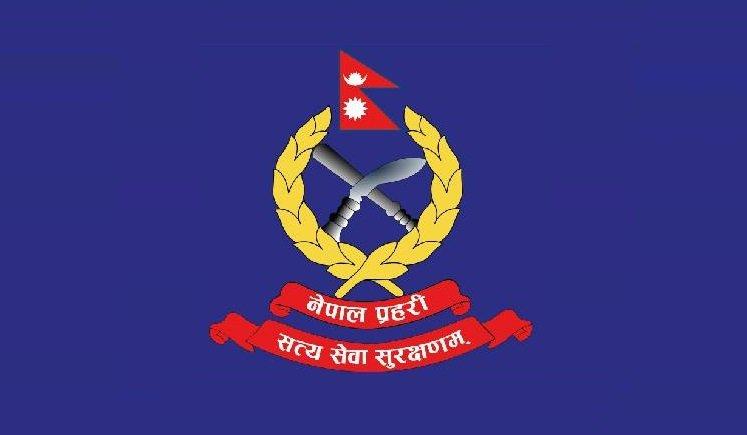 Nepal Police Logo