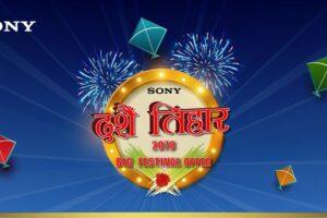 Sony Nepal Dashain Offer 2078