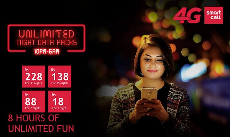 Smart Cell unlimited night data pack 2017 Offer