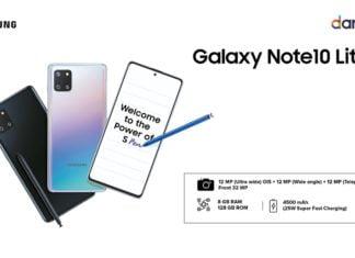 Galaxy Note 10 Lite Daraz Nepal Launch