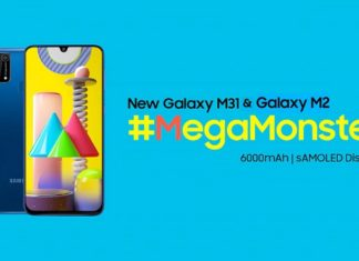 Samsung Galaxy M31 and Galaxy M21