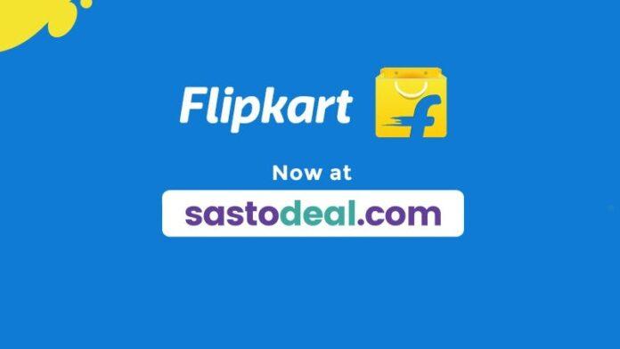 Flipkart Store in Nepal