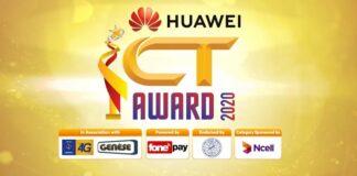 Huawei ICT Awards 2020